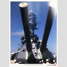 Best 25+ Battleship Ideas On Pinterest  Bbq Games, Water Pool Games And Graduation Party Games