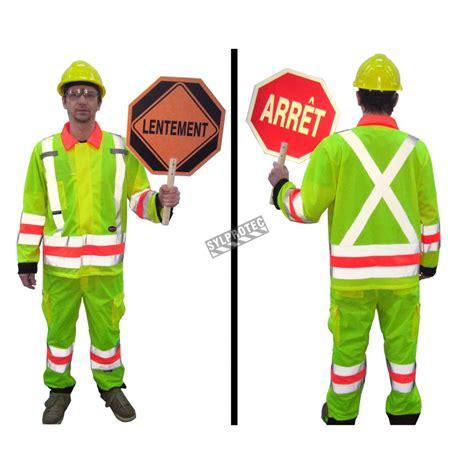pants  roadwork flaggers mtq  csa compliant