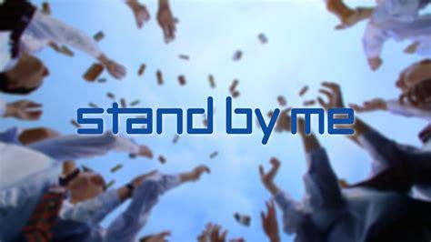 維他奶 Stand By Me 全新廣告 (2015) 45 版 YouTube