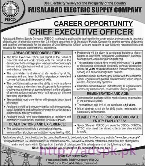New Career Fesco Excellent Jobs Faisalabad Electric Supply