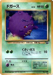 Each card has sentimental value to someone: Rare Pokemon Cards - Pokemon Card Price List