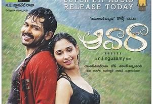 Awaara Movie MP3 Audio Songs Download (2010)Telugu Songs ...