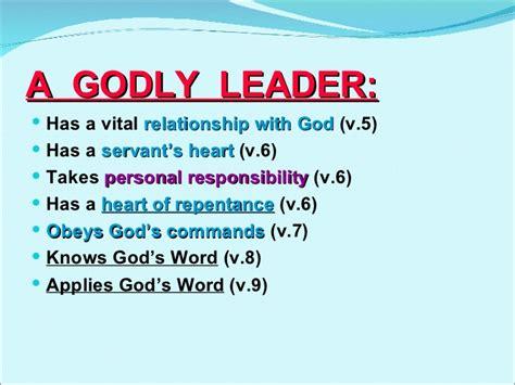 nehemiah leadership principles