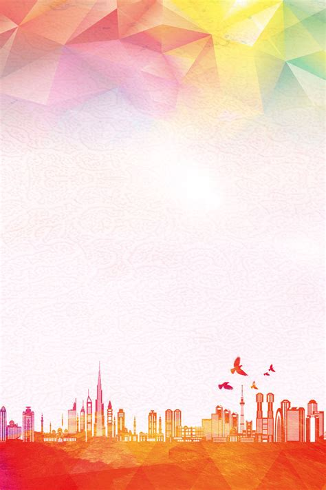 Poster Backgrounds City Silhouette Cus Poster Background Psd City