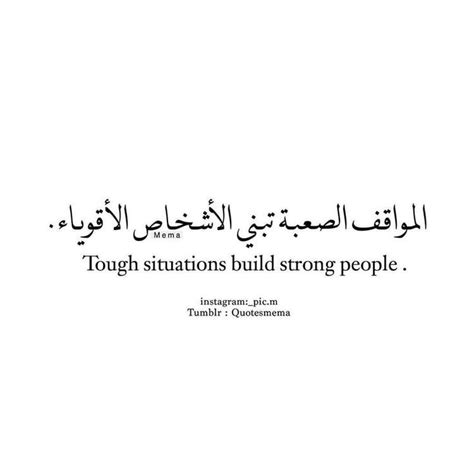 arabic quotessayings images  pinterest