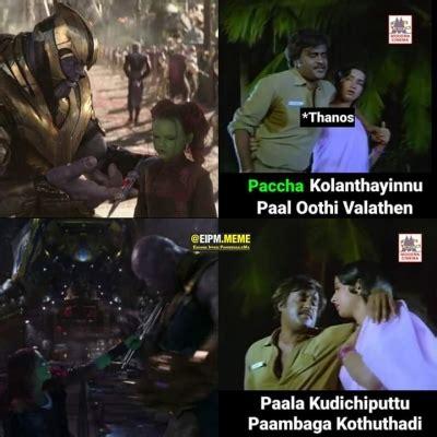 vadivelu version  avengers endgame meme tamil memes