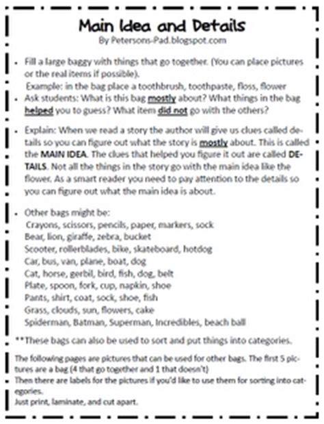 idea choice worksheets high school