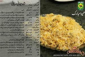 shahjahani biryani by masala mornings shireen anwar ...