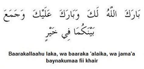 doa  pernikahan islami gambar islami