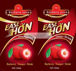 red bayberry juice beverage and food packaging design With food packaging design templates