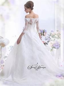 Robe Mariage Dentelle : robe en dentelle pour mariage ~ Mglfilm.com Idées de Décoration