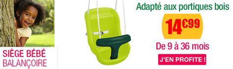 siège bébé pour balançoire accessoires pour balançoire