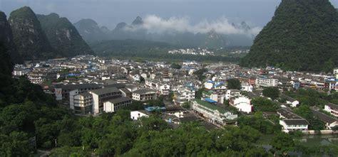 China: Yangshuo & Li River   Frankie's Footprints
