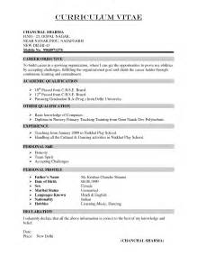 resume format in word india resume format for teachers in india it resume cover letter sle