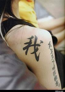 Chinese Tribal Dragon Designs Best Chinese Tattoos Design And Placement Ideas Yo