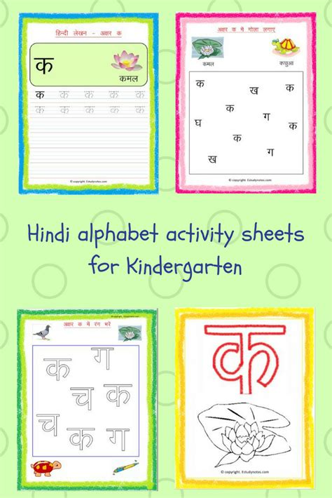 free printable hindi worksheets for senior kg free