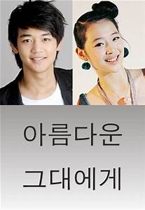"ASK K-POP Updated cast for the upcoming Korean drama ""To ..."
