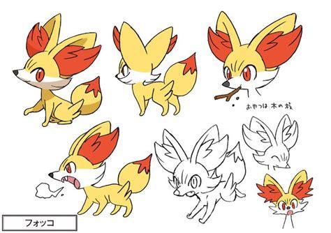 official pokemon concept art   kalos zukan