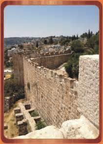 Jericho Ancient City Wall
