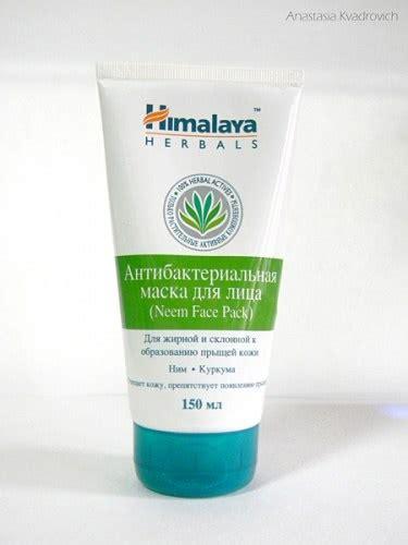 Ним таблетки himalaya neem skin wellness| магазин индийской.