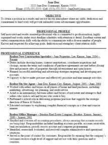 property management resume profile property management resume profile free home design ideas images