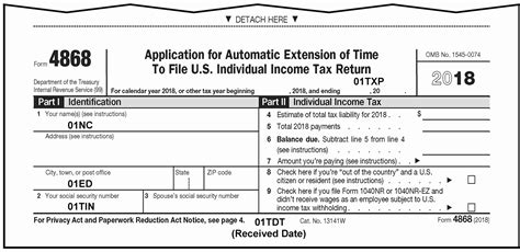 3 12 212 applications for extension of time to file tax
