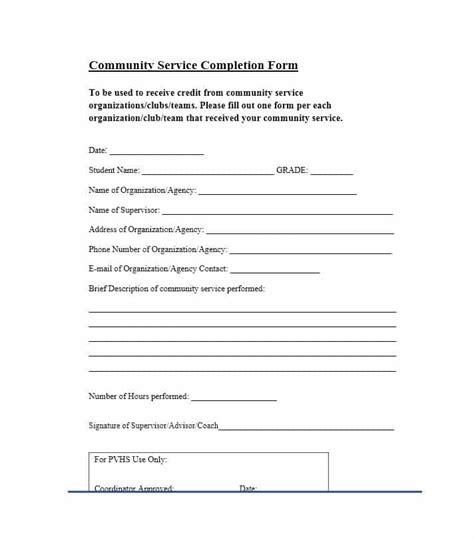 community service completion letter community service letter 40 templates completion 20922   community service letter template 33