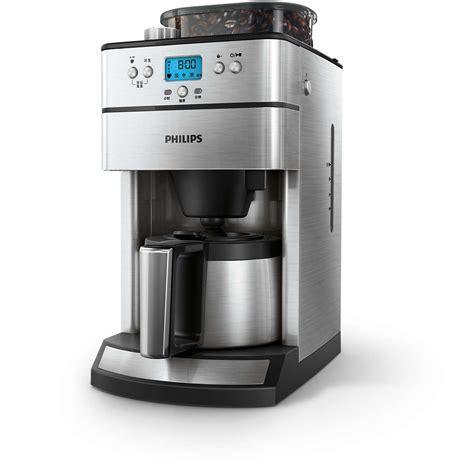 philips kaffeemaschine mit thermoskanne grind brew kaffeemaschine hd7753 00 philips