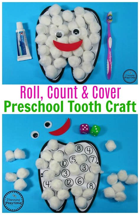 preschool dental health planning playtime 468 | Preschool Tooth Craft Roll Count and Cover Tooth Activity.