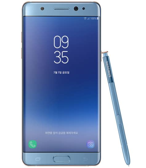 samsung galaxy note fe samsung galaxy note fe launched with smaller battery in
