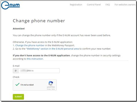 change my phone number how do i change my phone number in e num webmoney wiki