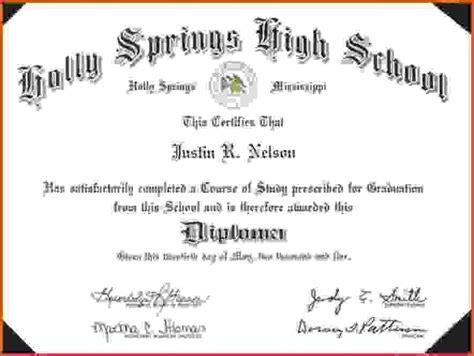 High School Diploma Template Free High School Diploma Templates All About Letter Exles