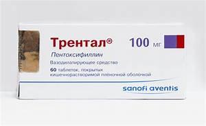 Таблетки от головной боли при шейном остеохондрозе препараты
