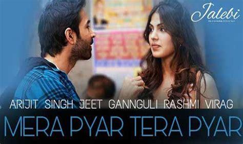 मेरा प्यार तेरा प्यार Mera Pyar Tera Pyar Lyrics In Hindi