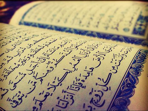 The Koran By Arshlatif On Deviantart