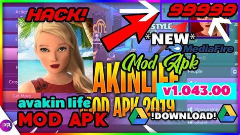 avakin mod avacoins apk root interview questions