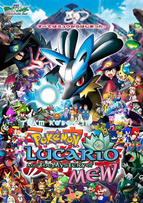 Team Robot In Pokemon Lucario And The Mystery Of Mew Download 1798 2560 Pokemon Poster 37arts Net