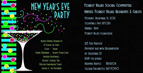printable  years eve party invitations