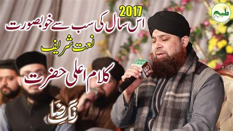 Download All Naats Of Owais Raza Qadri Free