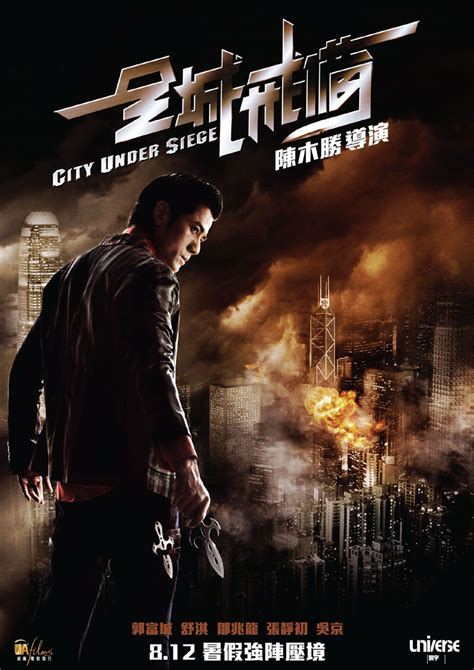 siege pc poster city siege