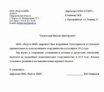 Как оформить купли продажу машины в россии