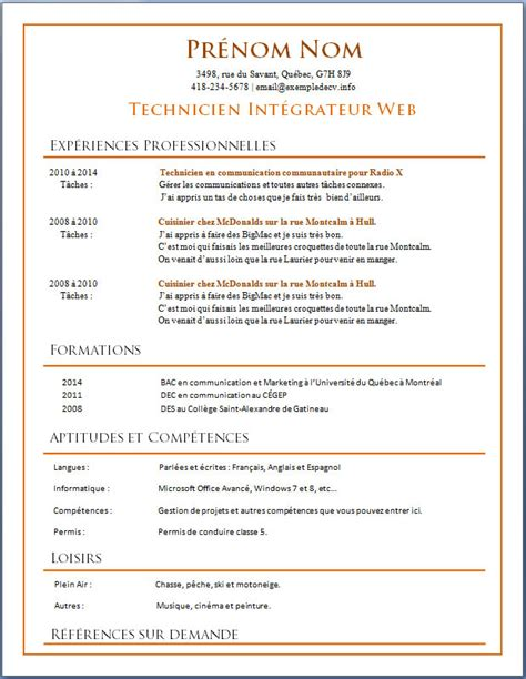 Exemple De Cv Professionnel Word by Modele Cv Professionnel Word Cv Anonyme