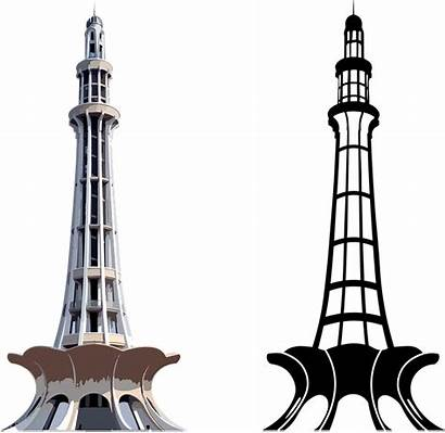 Pakistan Minar Clipart Lahore Drawing Prime Vector