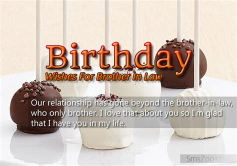birthday wishes  brother  law birthday sms