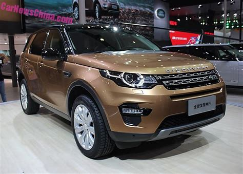 China-made Land Rover Discovery Sport Launched On The