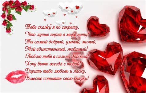 Apsveikumi Krievu Valodā Dzimšanas Dienā - Foto Kolekcija