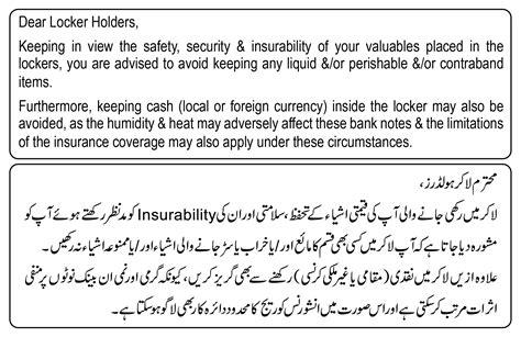 official website  askari bank limited pakistan