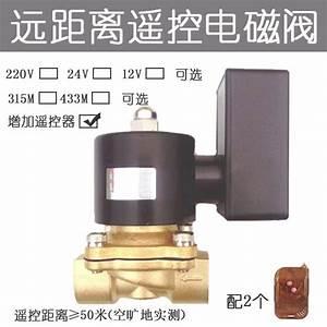 Arrosage Automatique Sans Robinet : t l commande lectrique lectrovanne valve sol no de ~ Premium-room.com Idées de Décoration