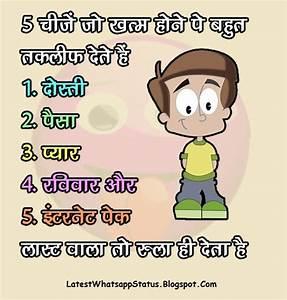 Funny whatsapp status on dosti ( friendship ) - Whatsapp ...