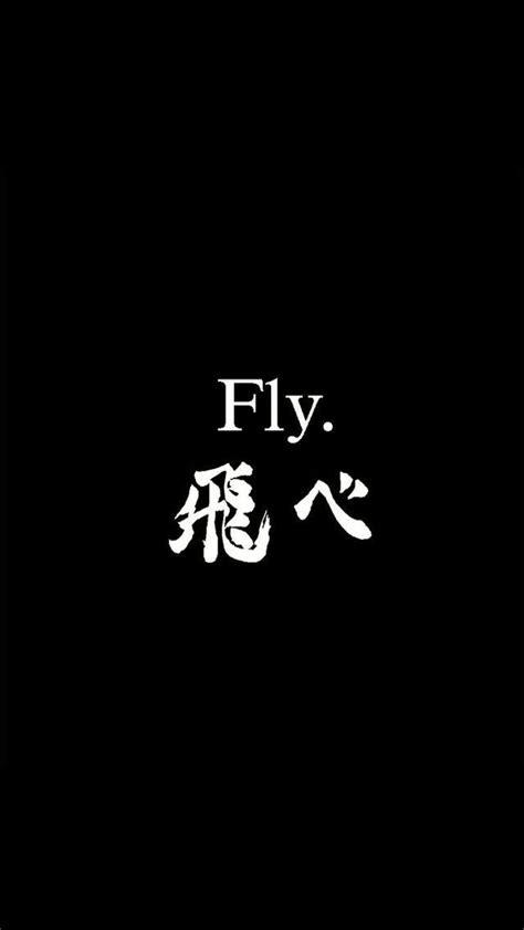 karasuno haikyuu haikyuuedit anime animequotes